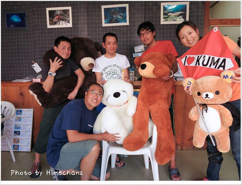クマさんと記念撮影♪ photo by CANON PowerShot S100