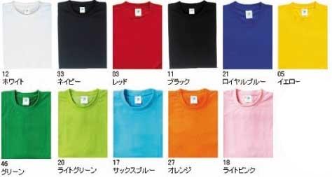 Tシャツカラー