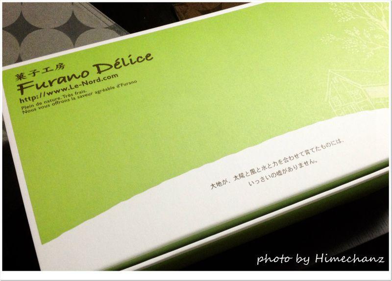フラノデリスのプリン&フロマージュセットEの箱 photo by iPhone 4S