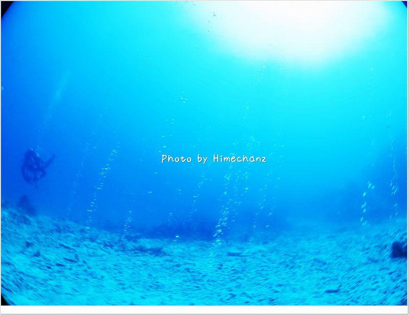 地球が呼吸しているようです! photo by CANON PowerShot S100
