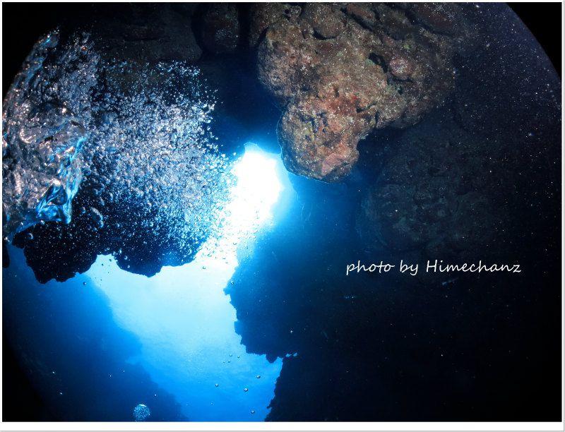 小浜島のサメ穴からの景色 photo by CANON PowerShot S100