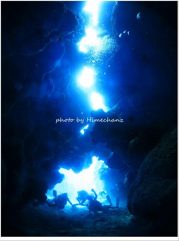 今日はまさに青の洞窟でした! photo by CANON PowerShot S100