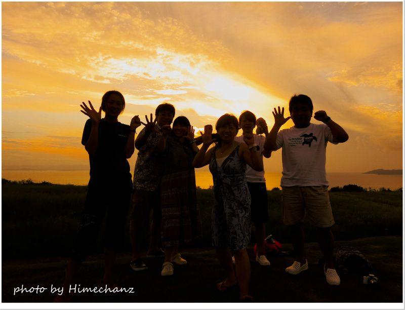 夕日をバックに記念撮影♪ photo by CANON PowerShot S100