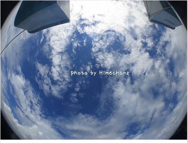 気持ちいいお天気! 天気も透明度も最高やった~! photo by CANON PowerShot S100