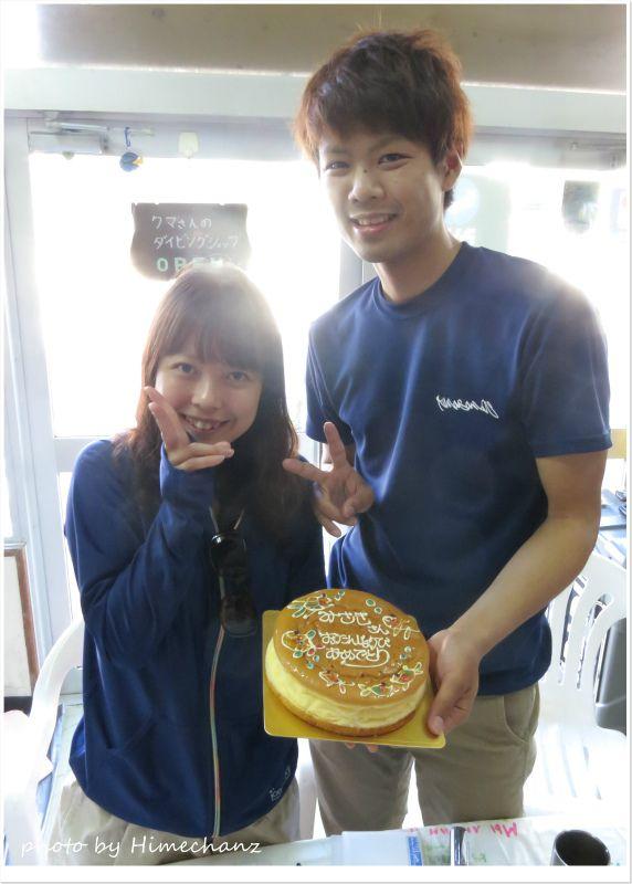 バースデーケーキと一緒に記念撮影♪ photo by CANON PowerShot S100