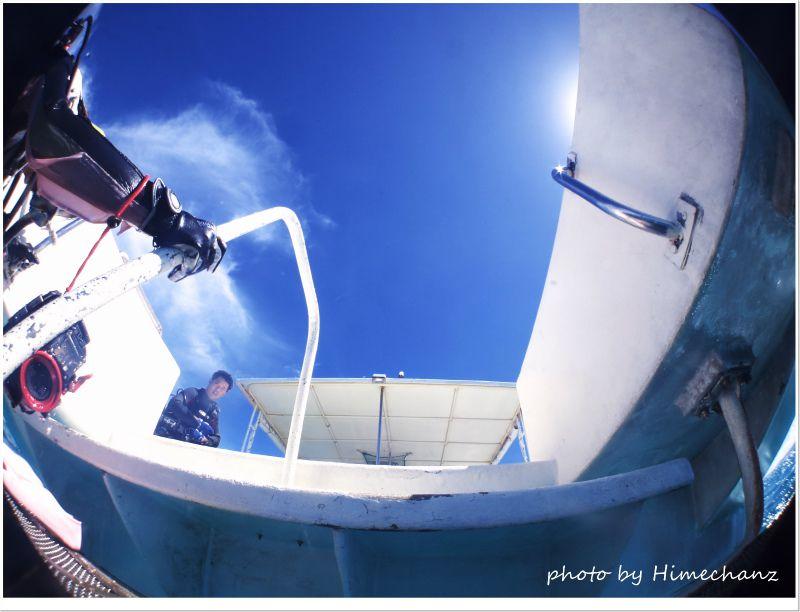 最後まで青空でありがとう♪ photo by CANON PowerShot S100