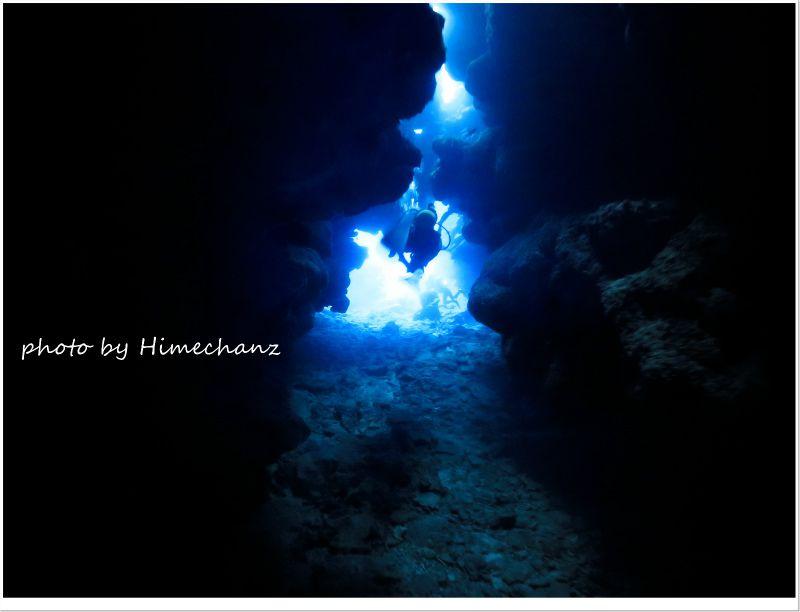 光のカーテンは見れなかったけど、洞窟の青さがキレイでした! photo by CANON PowerShot S100