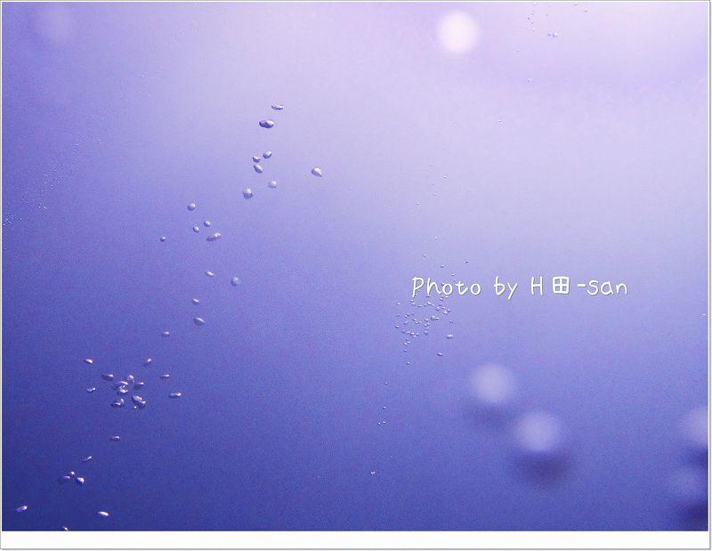 地球の息吹(H様写真) photo by OLYMPUS STYLUS TG-610 Tough