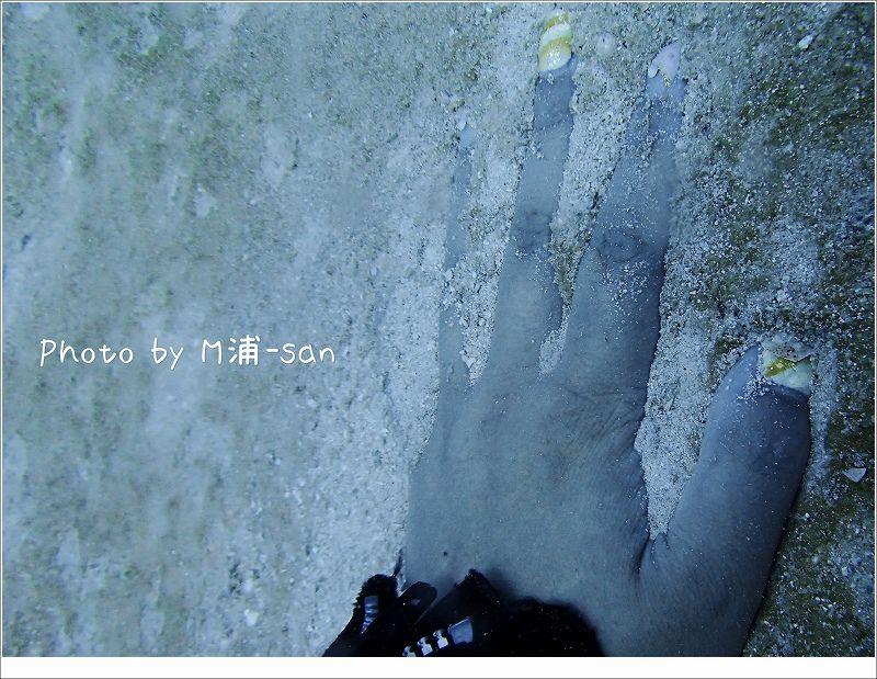 あったかいぃぃぃぃ photo by OLYMPUS STYLUS TG-820 Tough