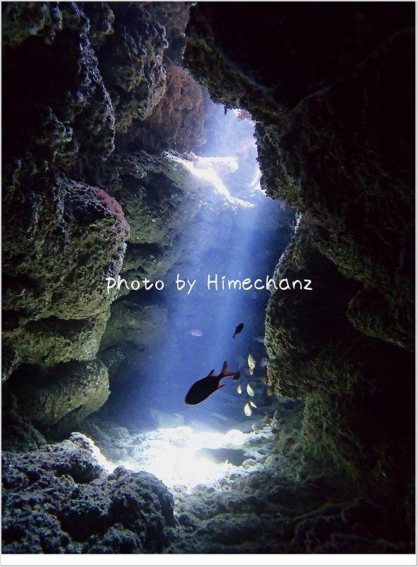 20分も洞窟内で過ごしました! photo by OLYMPUS STYLUS TG-2 Tough