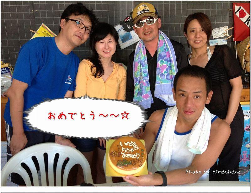 祝50本!おめでとうございます!! photo by iPad