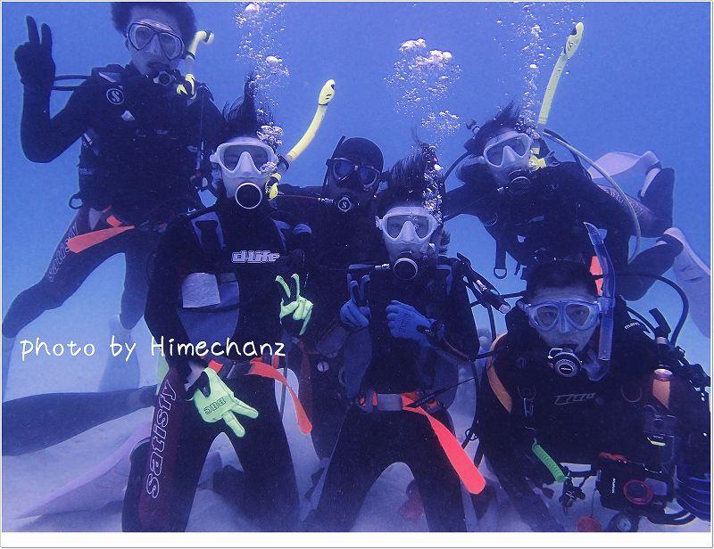 水中での集合写真! photo by OLYMPUS STYLUS TG-2 Tough