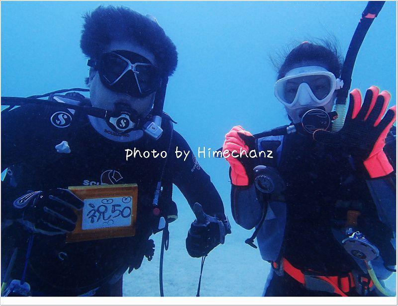 これからもダイビングを楽しんでください♪ photo by OLYMPUS STYLUS TG-2 Tough