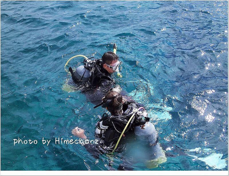水面での器材脱着!うまくできました!! photo by OLYMPUS STYLUS TG-2 Tough