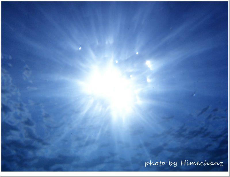 今日もめちゃくちゃいい天気♪ photo by OLYMPUS STYLUS TG-2 Tough