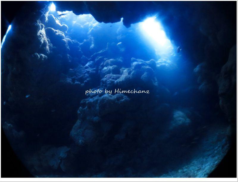 洞窟の光を見ようとしたら曇っちゃった。。 photo by CANON PowerShot S100