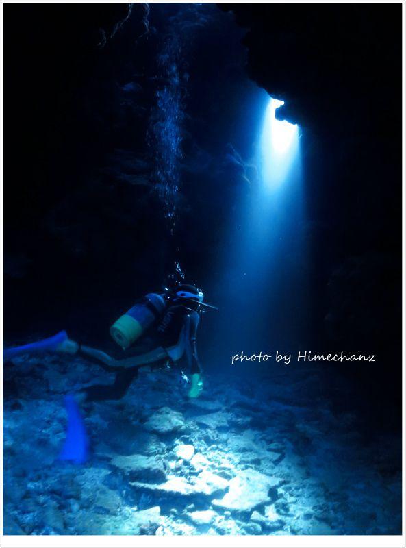 今日の御神崎の洞窟はスポットライトがキレイでした! photo by CANON PowerShot S100