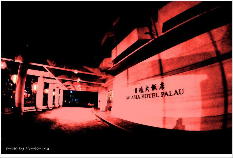 今回もお世話になります、パレイシアホテル♪ photo by Nikon D300