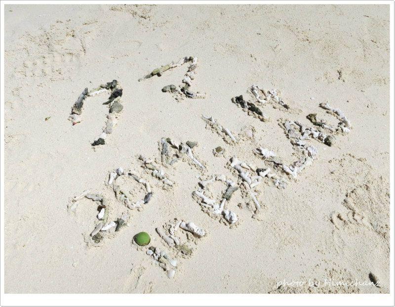 サンゴや貝殻を皆で集めて、思い出の一コマ♪ photo by CANON PowerShot S100