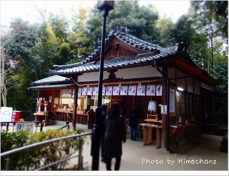 磐座神社。 とても賢かった神様とされています。この近辺の受験生の聖地になっています。