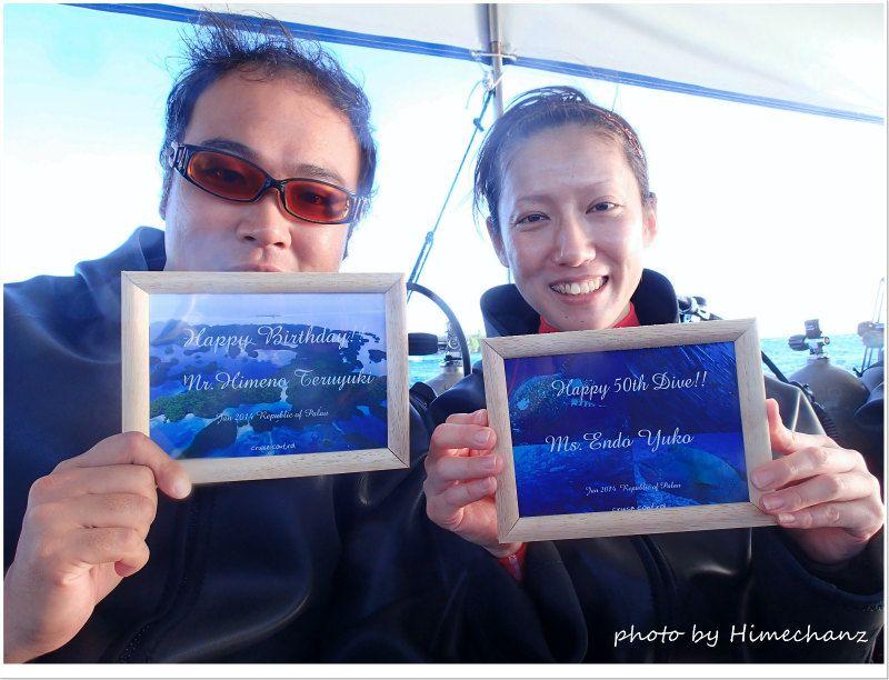 現地ショップからもプレゼント♪この日はヒメの誕生日で私もいただいちゃいましたw photo by OLYMPUS STYLUS TG-2 Tough