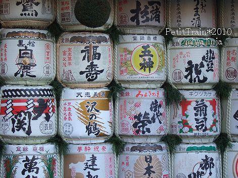 大神神社に奉納されたお酒たち。 写真はこちらから頂戴しました。「http://ameblo.jp/petittrain/entry-10456827882.html」