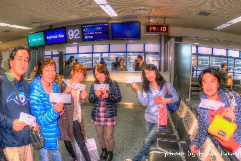 セブに向かってレッツゴー!!! photo by Nikon D300