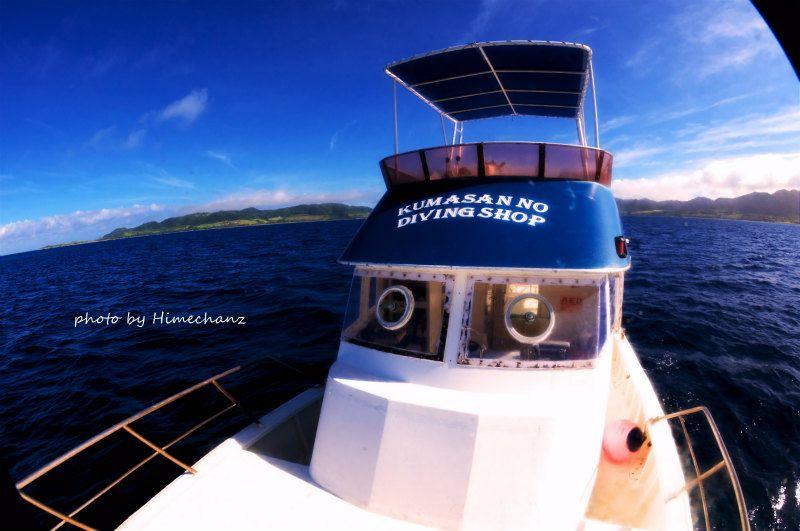 青い空、青い海、青いベアーズ号♪ 石垣島のこの景色、今シーズンもいっぱい遊びましょう!!! photo by Nikon D300