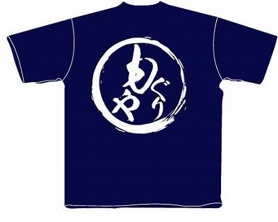 いつも大人気をいただいているもぐりやTシャツ!